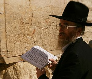 300px-Psalms_WesternWall