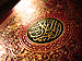 75px-Quran_cover